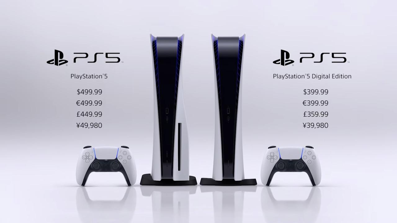 PlayStation 5はなんと3万9980円で11月12日発売!こりゃだいぶ安いのでは?