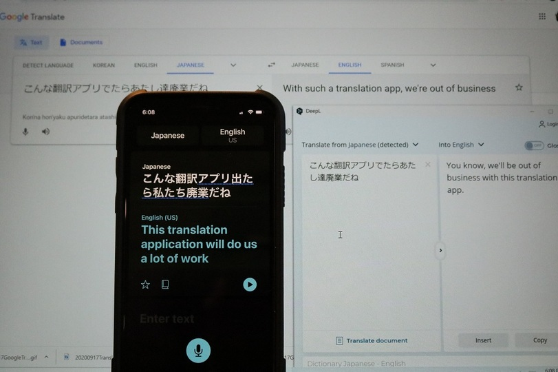 20200917TranslationApps