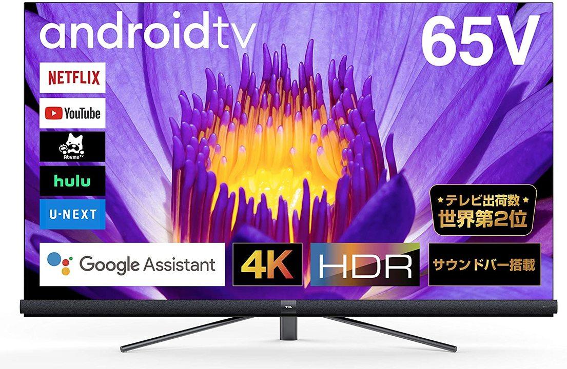 シャープ・LG・TCL、Amazonタイムセールで大型4Kテレビが安い