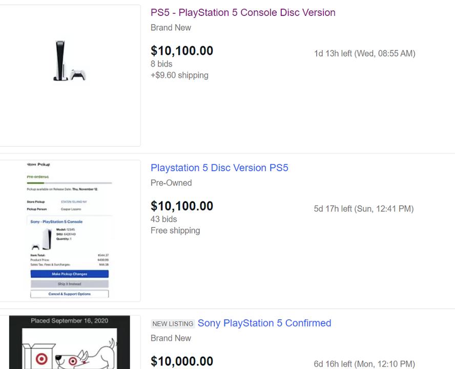 PS5予約のゴタゴタに乗じて転売100万円超え