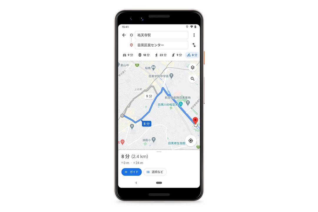 国内でもGoogle マップの自転車ルートが使えるよ