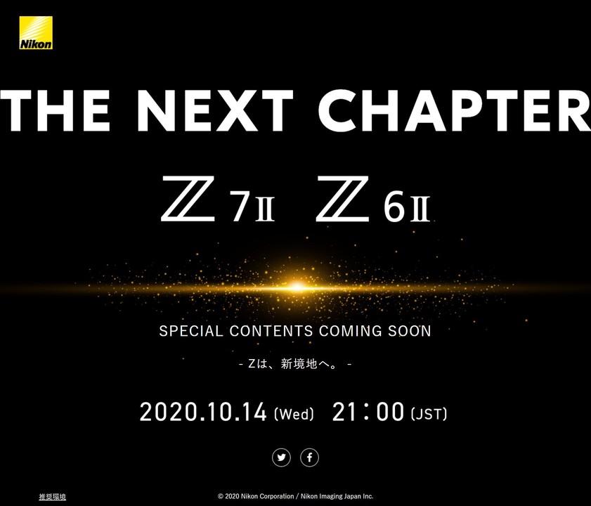 ニコンが「Z7 II」と「Z6 II」のティザーサイトを公開!