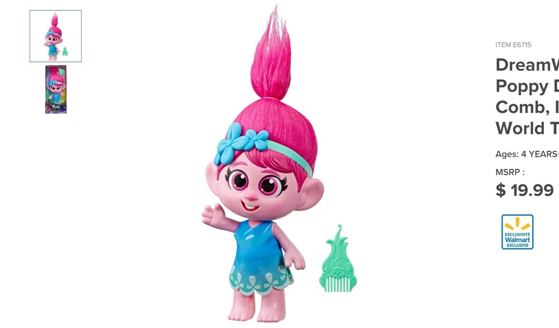 10月公開『トロールズ ミュージックパワー』のポピー人形にとんでもないボタンが搭載されて炎上→回収へ