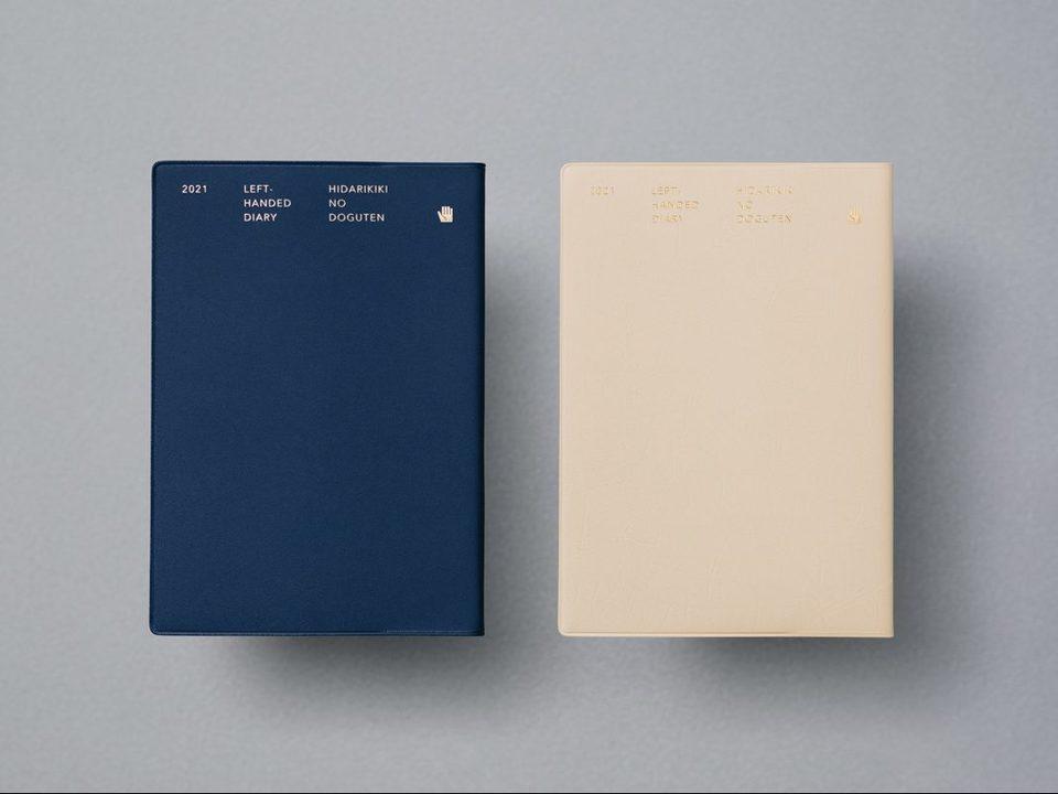 左利きの人が使いやすいアイデアが満載。サウスポーのための手帳