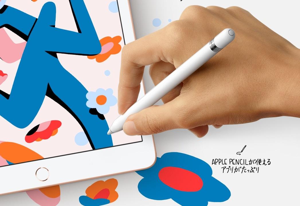 Macでひらいた画像にiPadから一瞬で手書きする方法