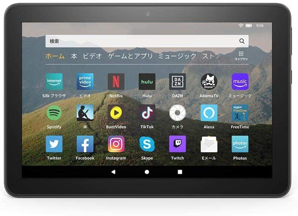 【Amazonプライムデー】「Fire HD 8 タブレット」が33%オフで買える! 手持ちで観るのにベストなサイズです