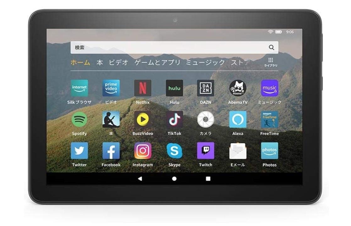 【Amazonプライムデー】Fire HD 8 タブレットが40%オフ、AirPodsが約2,000円オフとお買い得に