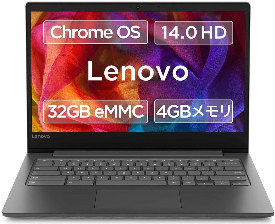 【Amazonプライムデー】なに? Chromebookが1万8800円だと!? 買わなきゃ
