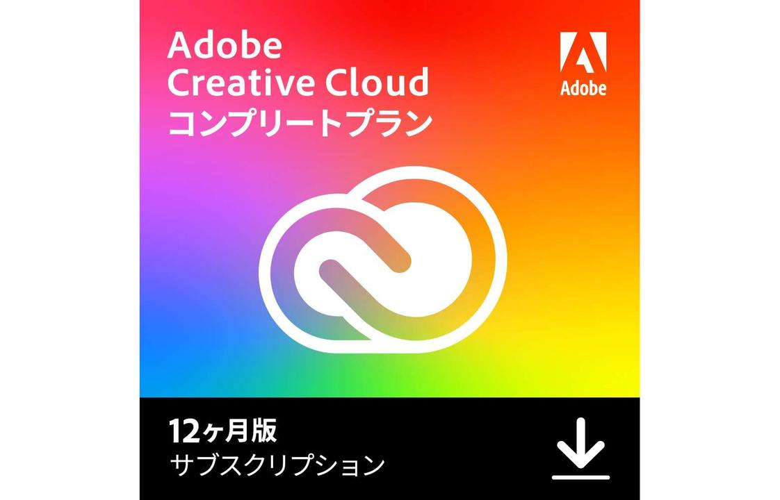 【Amazonプライムデー】年に一度の5桁お布施。Adobe CCオンラインコードは、プライムデーで賢く買っておこう