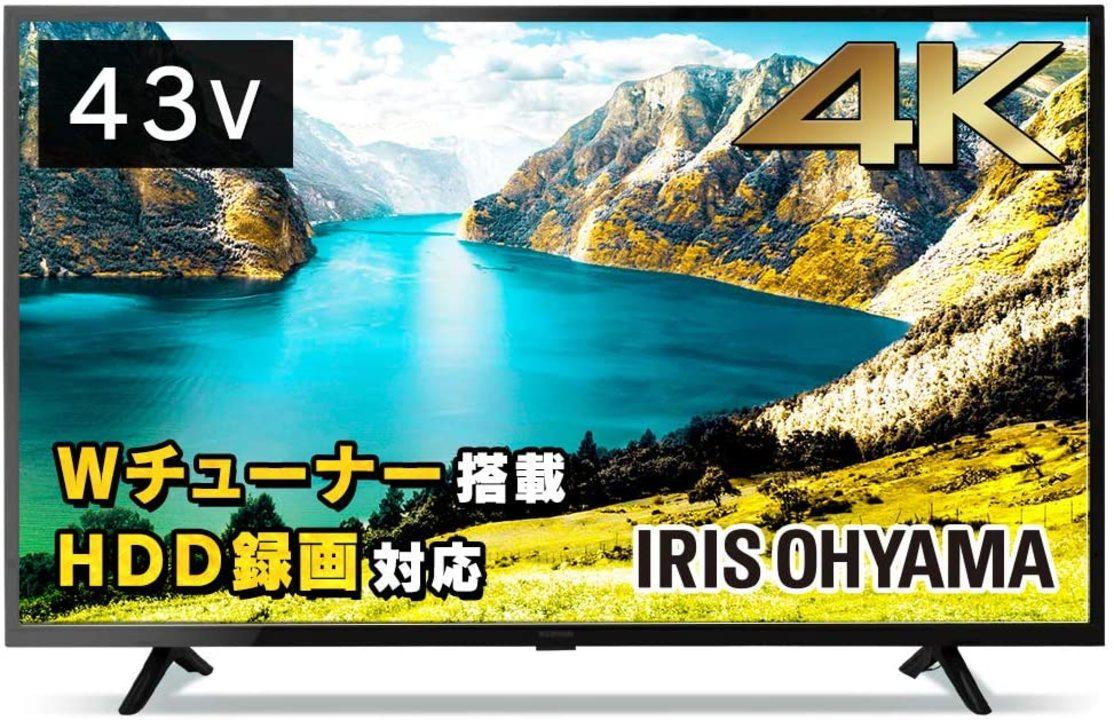【Amazonプライムデー】43型4K対応テレビが3万円ちょいで買えてしまう