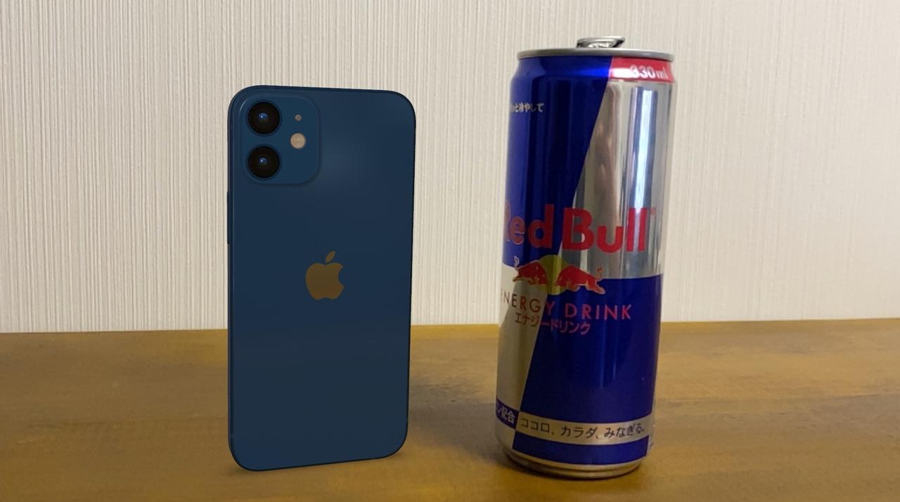iPhone 12シリーズ、サイズ感悩むよね? ARで見てみましょうか! #AppleEvent