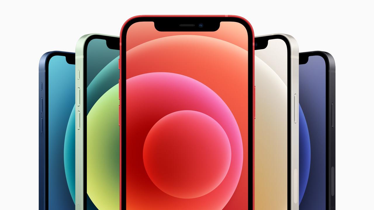 アップルがiPhone 12イベントで発表したものすべて #AppleEvent
