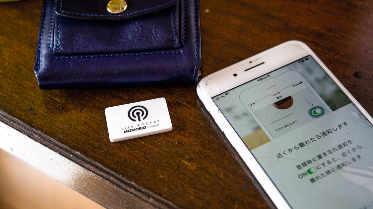 AR機能で位置を特定! MAMORIO付きミニ財布を使ってみた