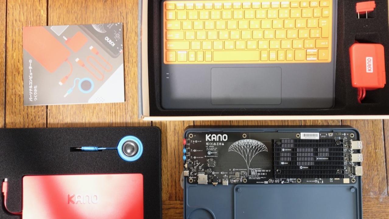 6歳からパソコンとプログラムで遊べる「Kano PC」をわが子に渡してみたら