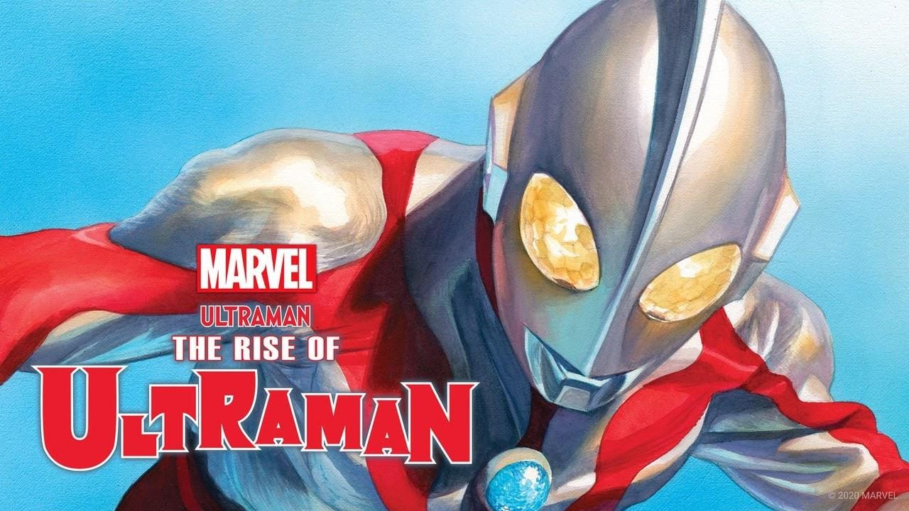 マーベルのウルトラマンのコミック『ザ・ライズ・オブ・ウルトラマン』が国内での独占配信決定
