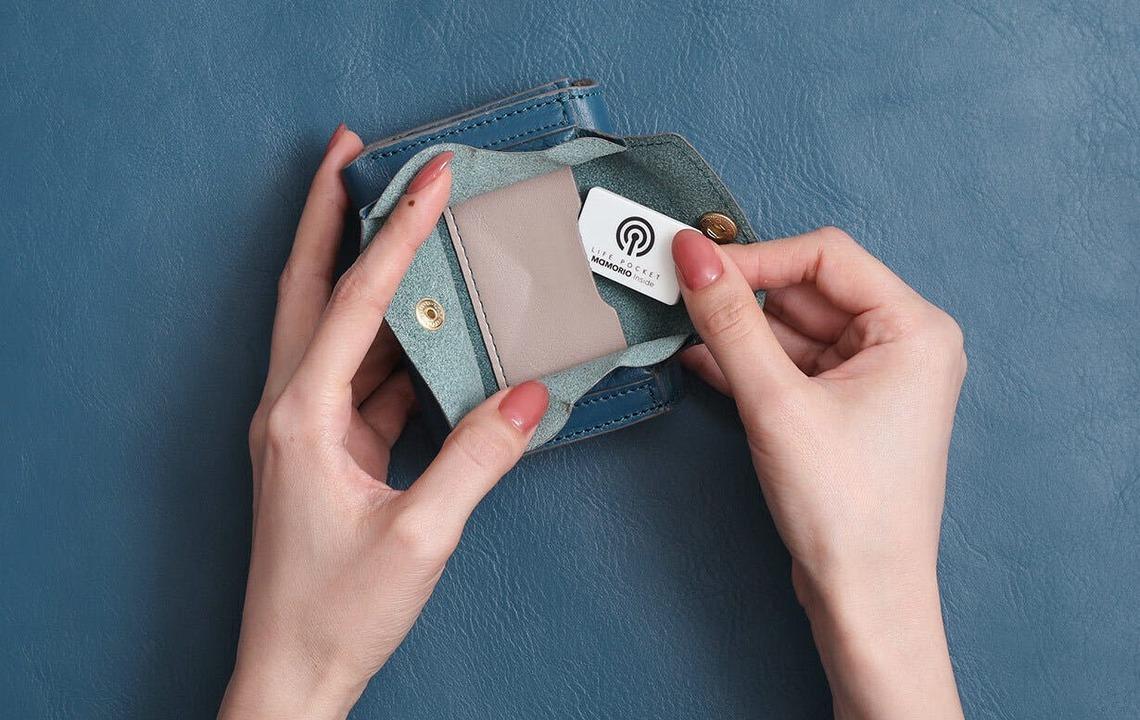 支援総額300万円超! MAMORIO搭載の失くさないミニ財布