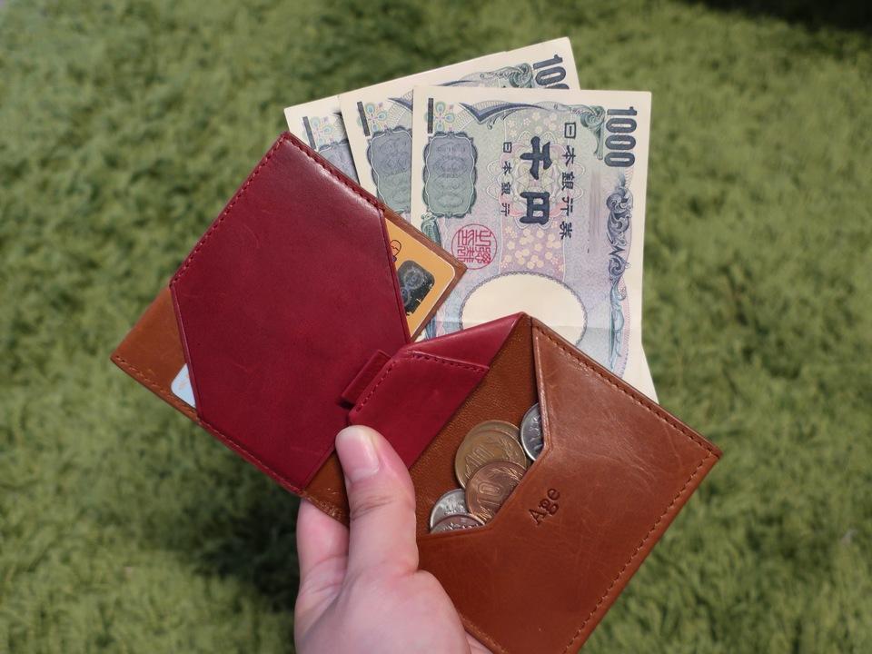 好評につき延長!薄さわずか2cmの薄型レザー財布「One」を使ってみた