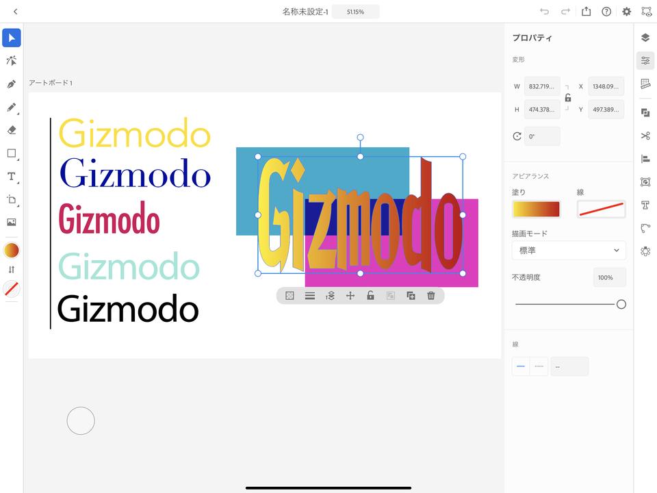 iPad版Illustratorがリリース。ゴロゴロしながらロゴが作れちゃいます