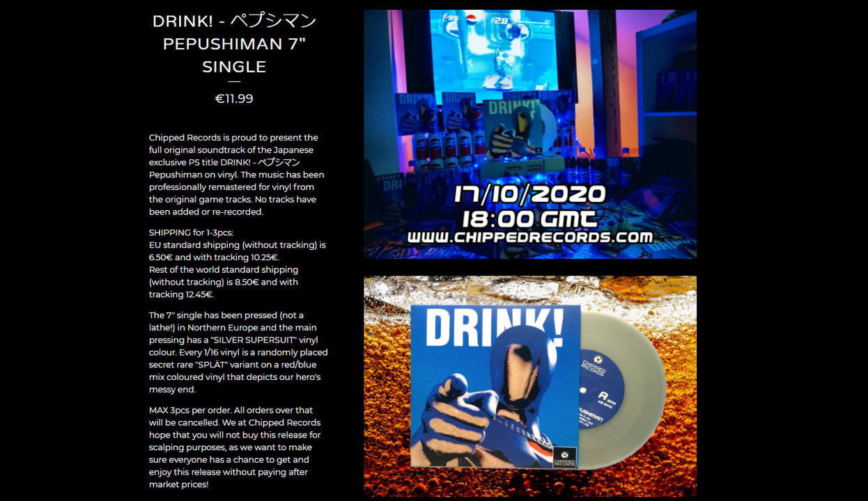 懐かしのゲーム『ペプシマン』のサントラのアナログ盤が海外で発売