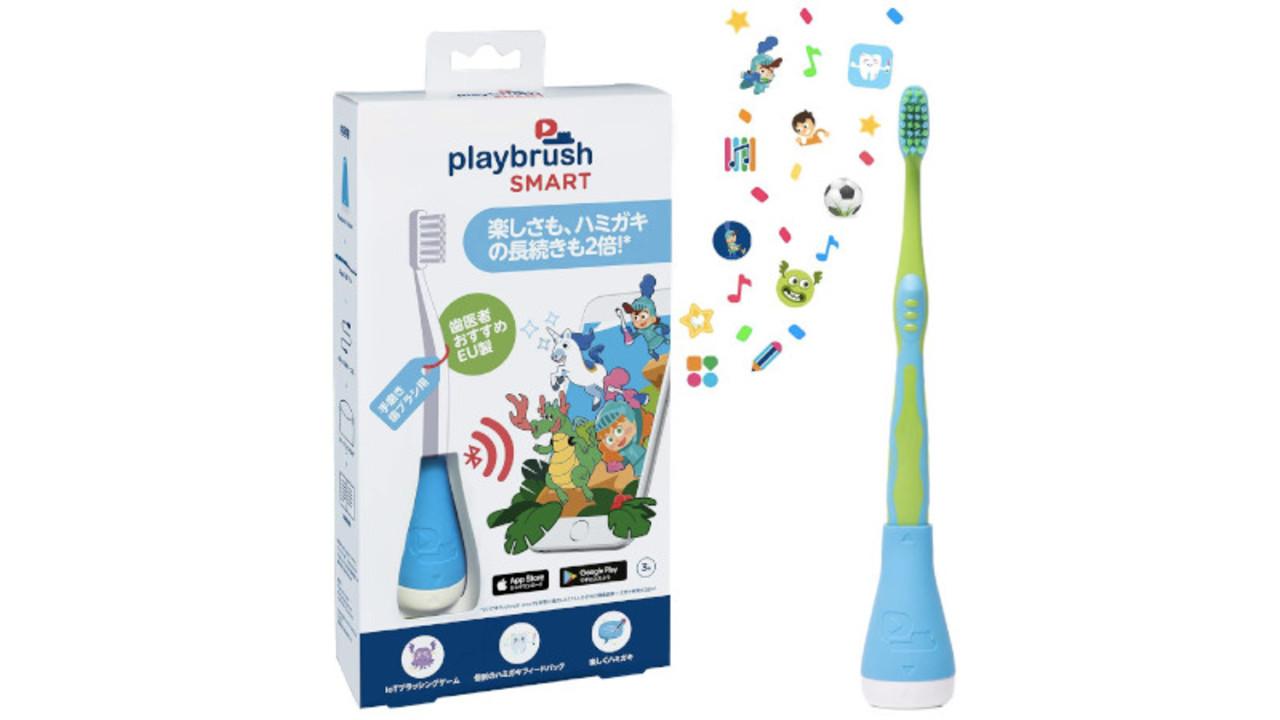 ゲームをしながらハミガキの正しいやり方と習慣が身に付く歯ブラシ用アタッチメント