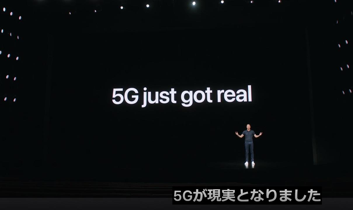 iPhone 12、5Gを使うとバッテリーもちが4Gと比べて2時間短い