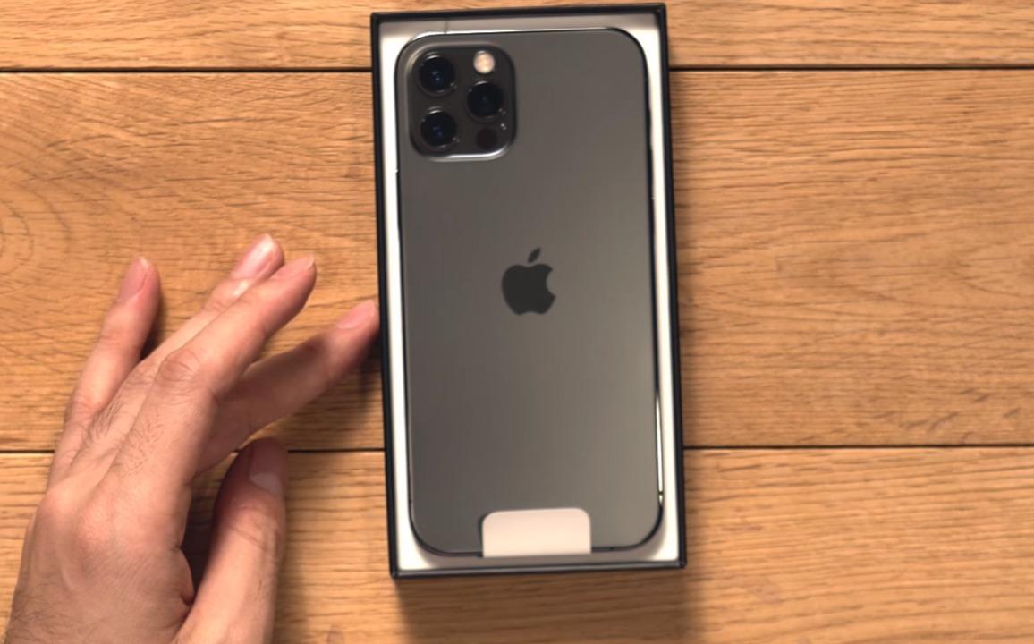 iPhone 12なら5G通信でiOSアプデができるよ