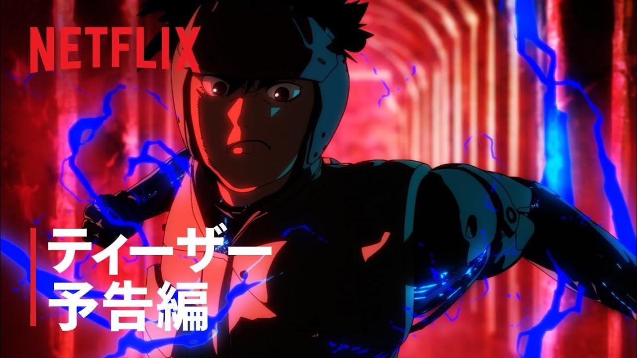 Netflixアニメ『スプリガン』のティザー予告公開!