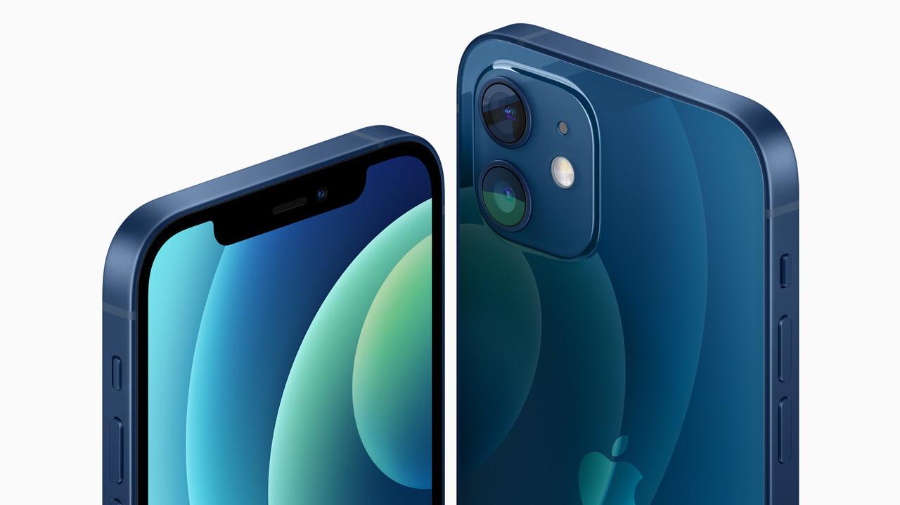 iPhone 13(仮)では1TBモデルが出るかもしれない