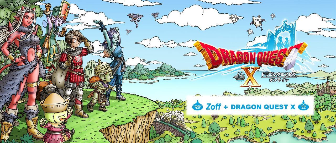 『ドラゴンクエスト』のスライムがZoffのPC眼鏡になった!