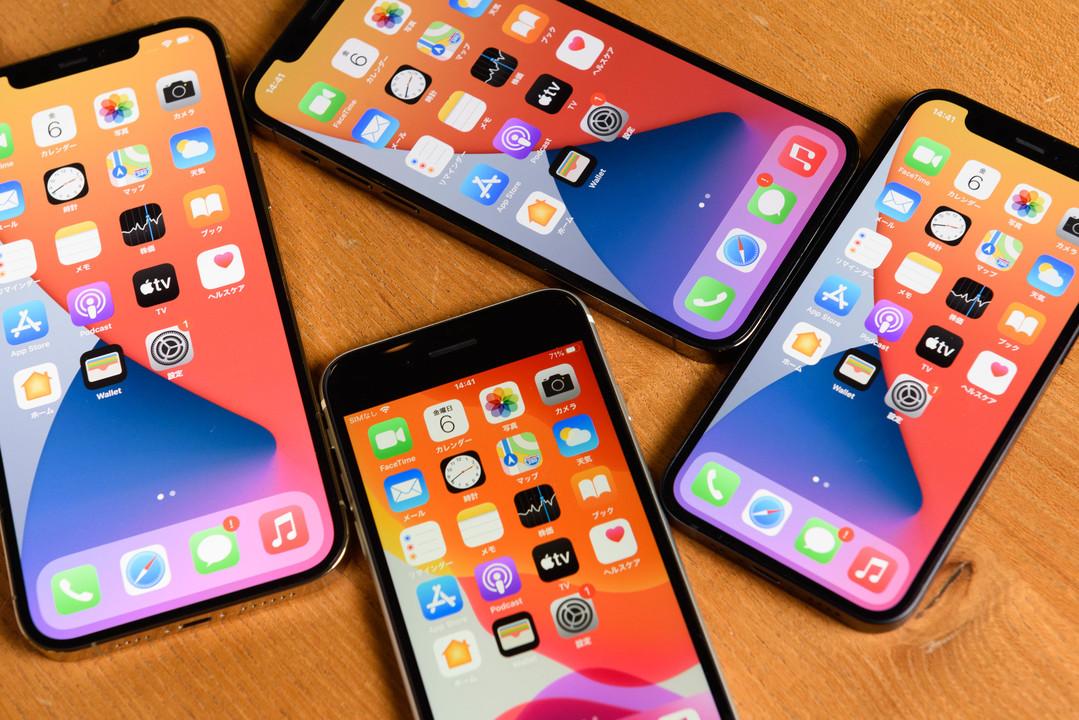 4つのiPhone 12シリーズが揃ったのでサイズ比較してみました