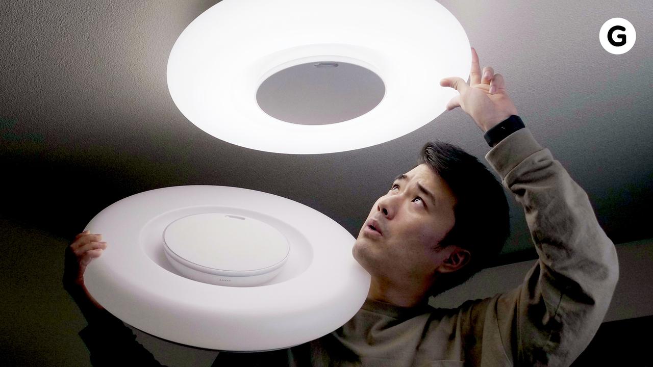 ソニーのシーリングライトに待望の新モデル。これは照明じゃない、天井ガジェットだ!
