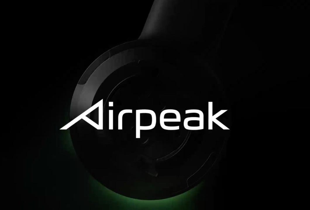 ソニーがドローンプロジェクト「Airpeak」を始動!なにが始まるの!?