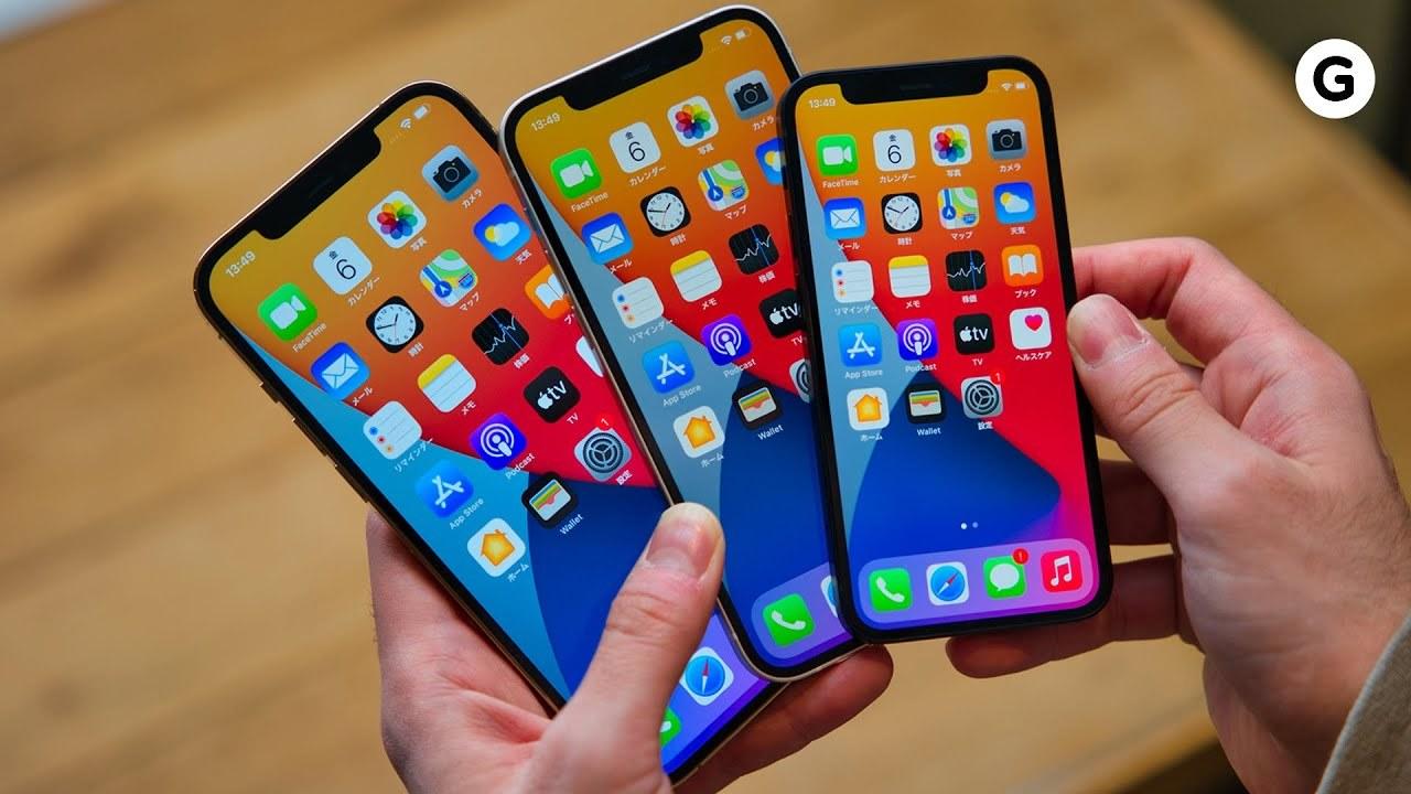 【動画】iPhone 12 mini、優勝。やっぱり4モデルの中でいちばん使いやすい
