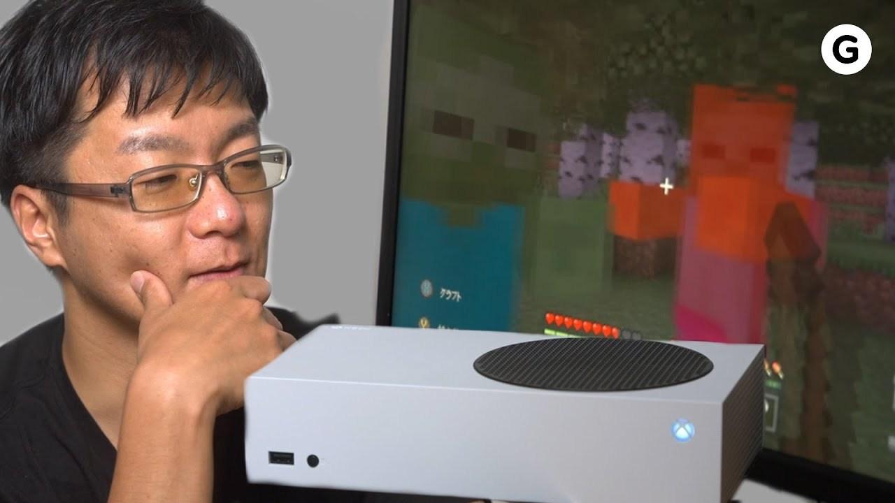 【Xbox Series S】金本ゾンビースレイヤー『マインクラフト』実況プレイしつつ新しいUIを見てみる