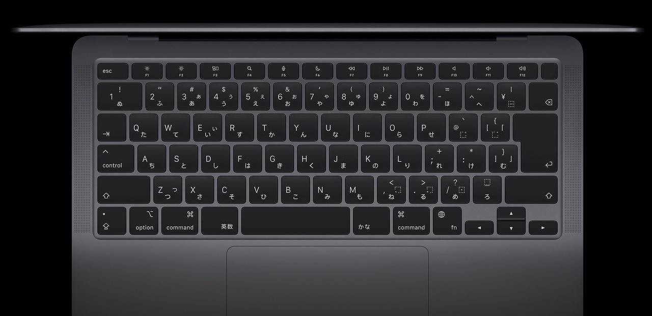 新MacBook Air/Proのキーボードはこれまでとはちょっと違う #AppleEvent