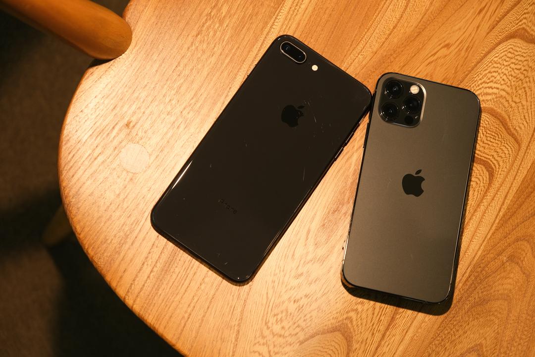 Iphone 移行 データ から iphone