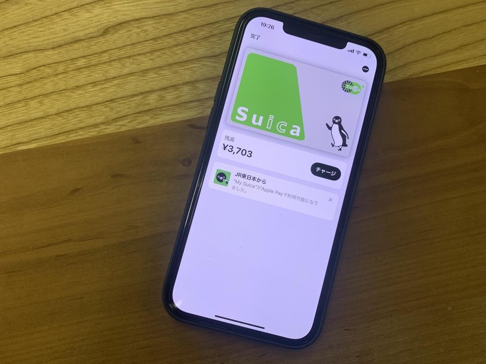 意外と簡単! iPhoneでのSuica引き継ぎ方法を解説します