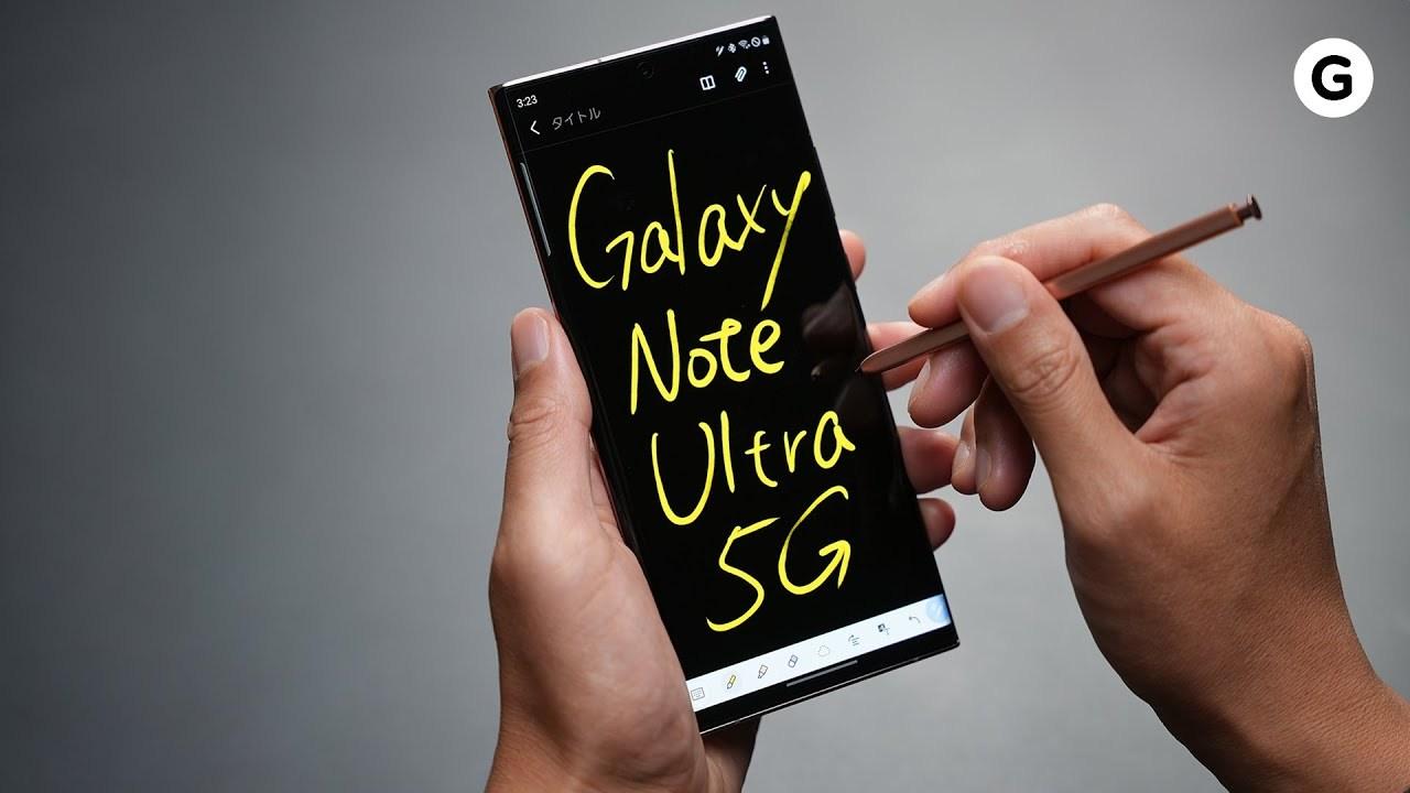 デキるスマホってこういうこと。仕事のことを考えてデザインされた「Galaxy Note20 Ultra 5G」