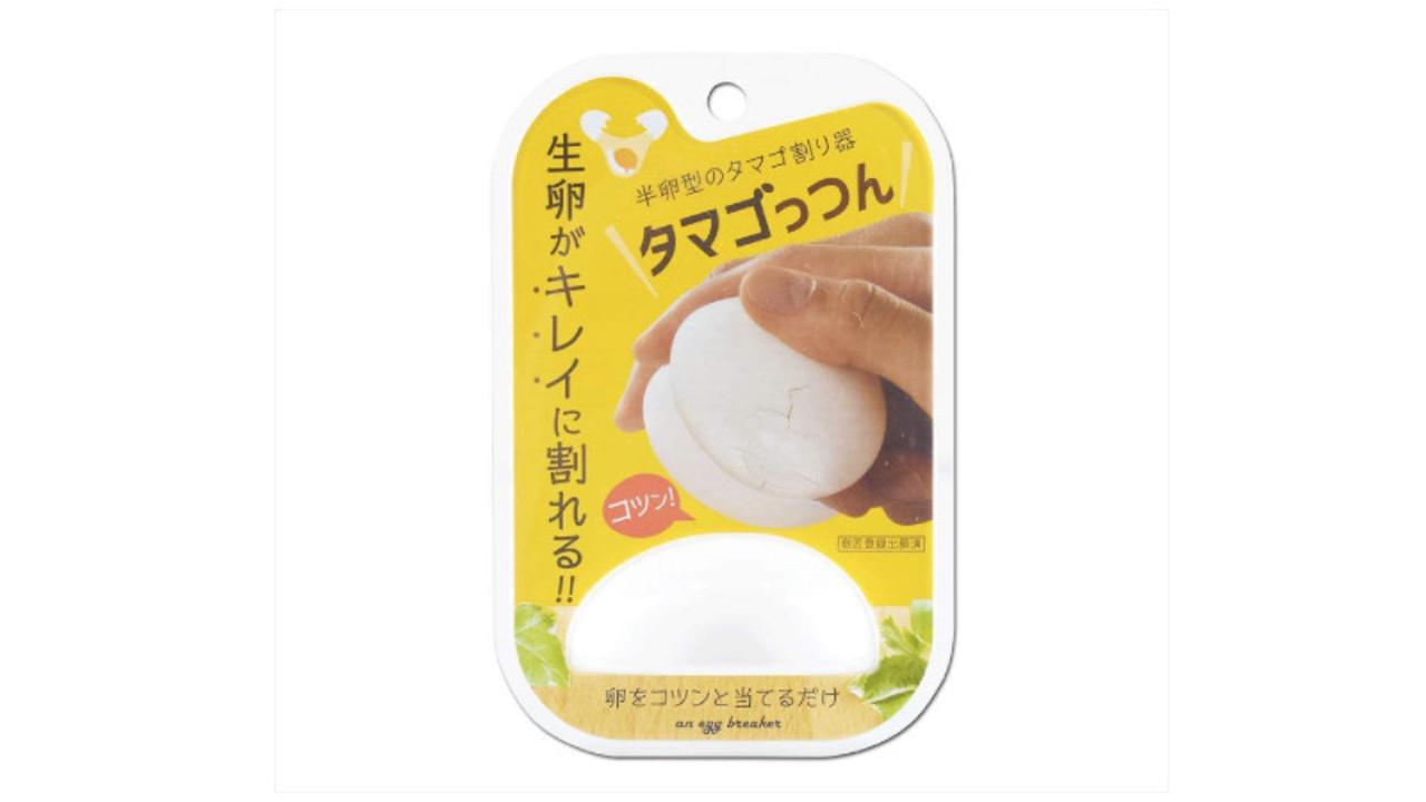 コツンとするだけで、生卵をキレイに割れる卵割り器