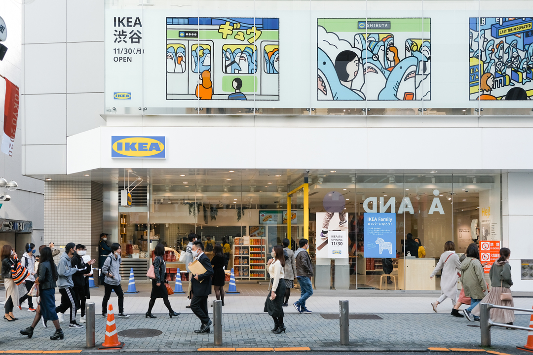 「帰りにイケア寄ろ」は最強。もうすぐオープンの「IKEA渋谷」に潜入してきた