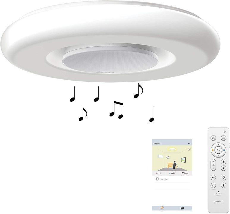 【Amazonブラックフライデー】光と音が降り注ぐソニーの天井ガジェット、4500円も値引き中