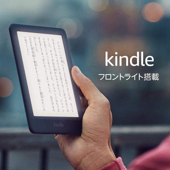 【Amazonブラックフライデー】Amazonユーザーの基本アイテム、Kindleが33%オフのお買い得チャンス!