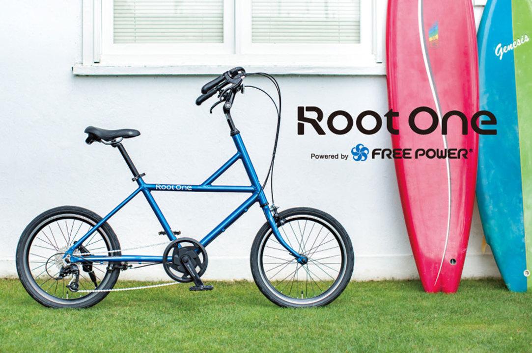 シリコーンが反発し楽に漕げる。FREE POWER自転車に歩くように走る「Root One」が仲間入り