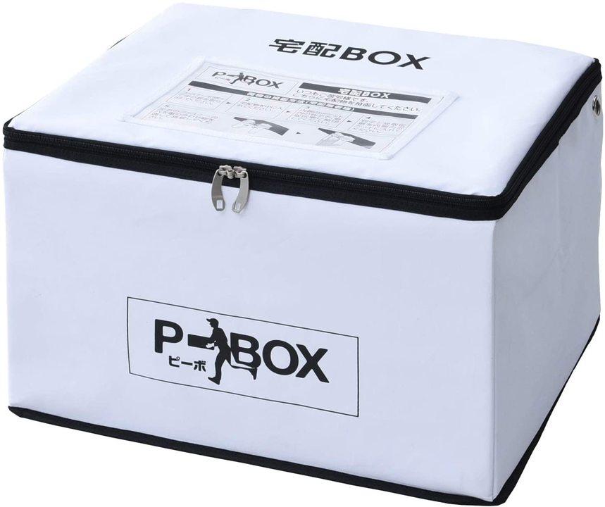【Amazonブラックフライデー】次々届くお荷物に安心を。タイムセールで安いうちに、宅配ボックス設置してみません?