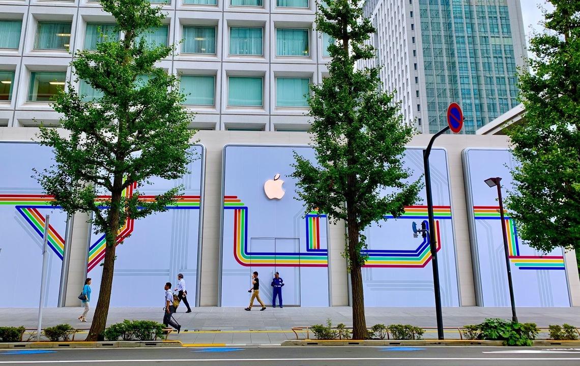 一体なにが? Appleが12月8日に新製品発表の噂!