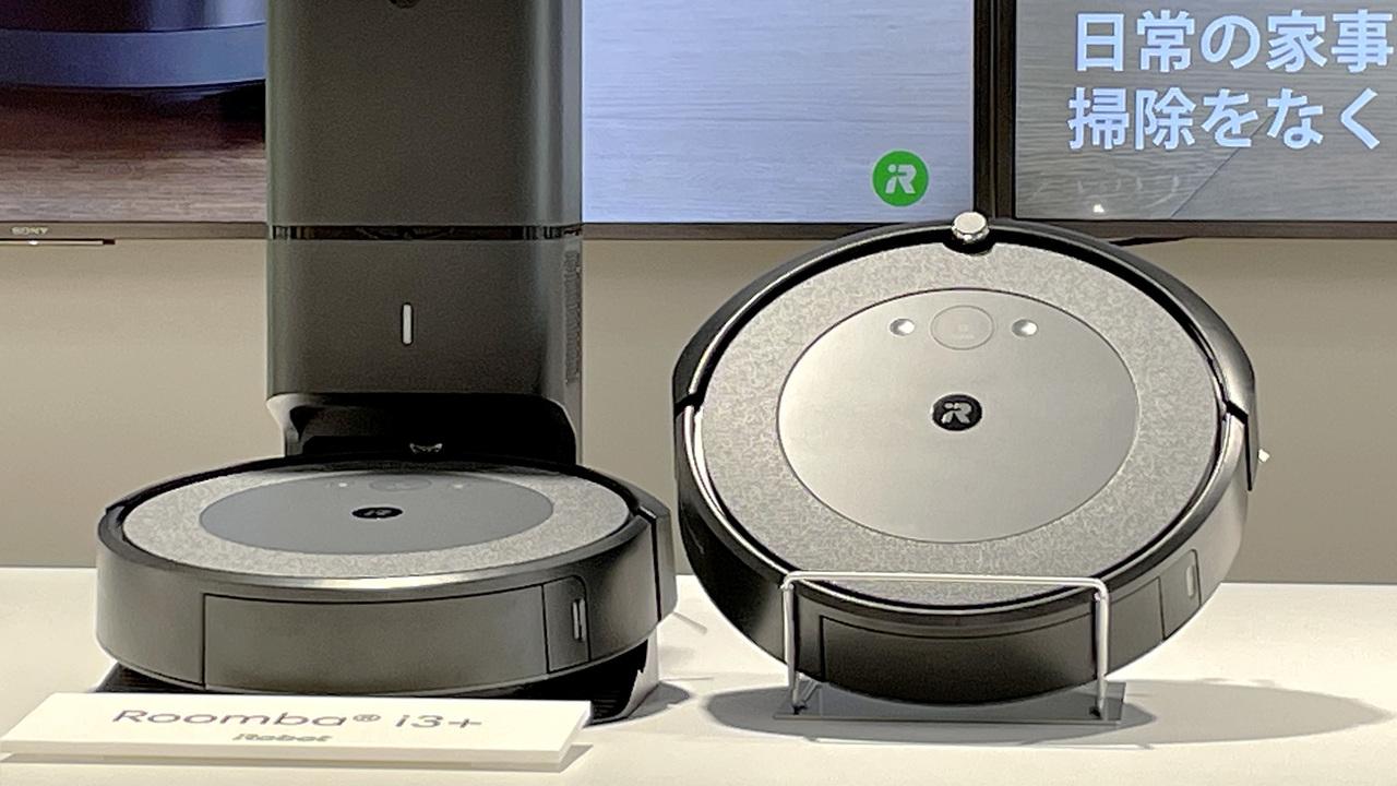 全自動お掃除ロボが日本の家事を変える!コスパとパワーを兼ね備えた最新ルンバ「i3+」登場
