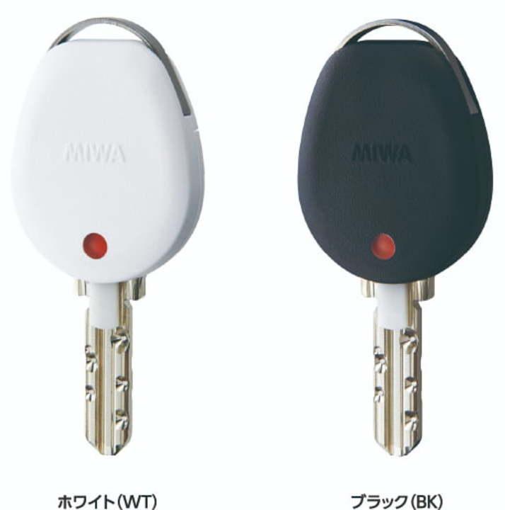 玄関の鍵かけ忘れ…てない! 色で確認できるキーカバー。非接触エントランスにも対応