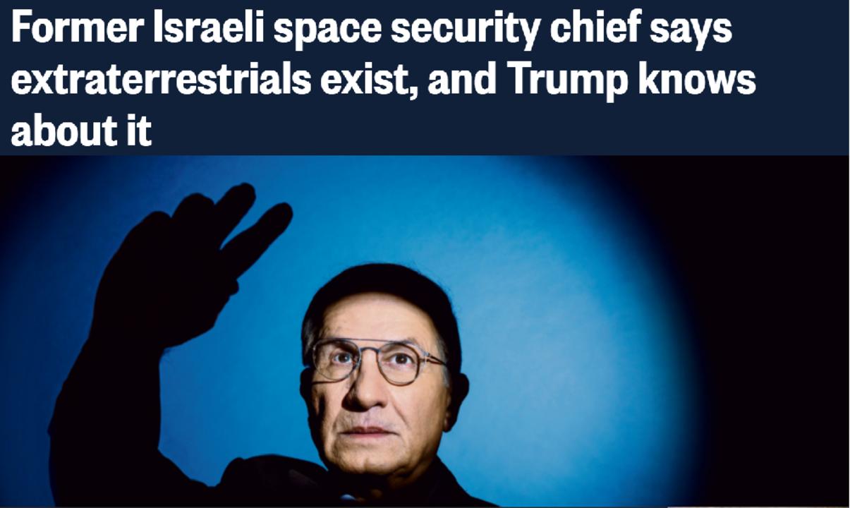 「宇宙人はいる。トランプは知っている」イスラエル国防省元宇宙局長が爆弾発言