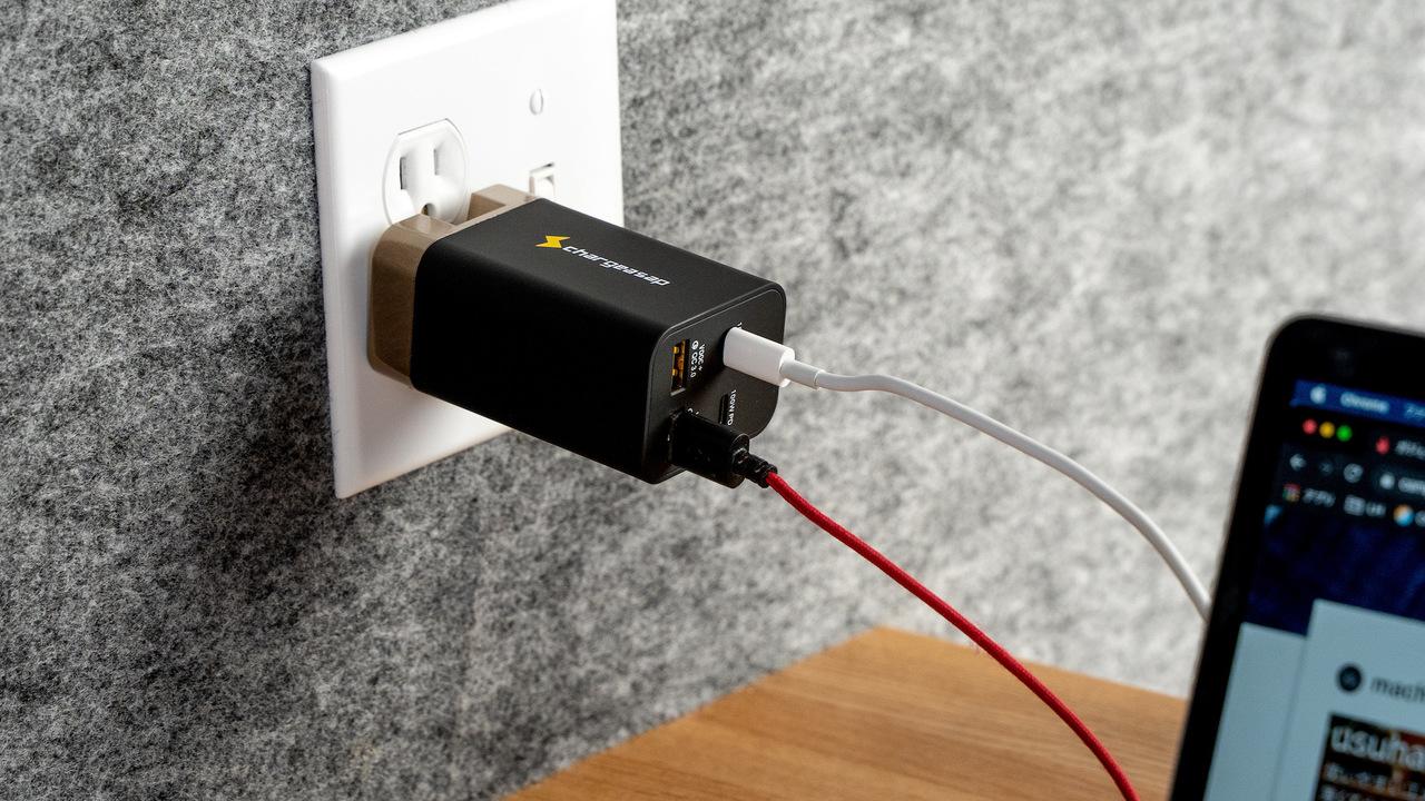 パワーがすごい! 窒化ガリウム搭載の100W×2電源アダプターを使ってみた