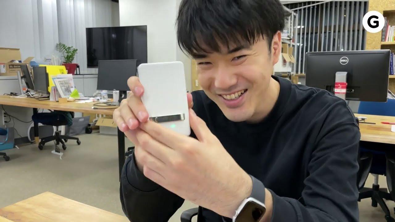 Amazonで買ったMagSafe対応モバイルバッテリー、めっちゃ便利すぎたから紹介します